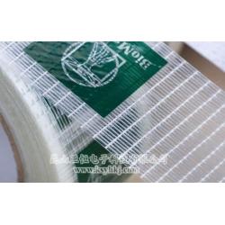 印刷纤维胶带
