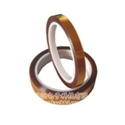 金手指保护胶带