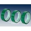 PET绿色聚酯复合胶带