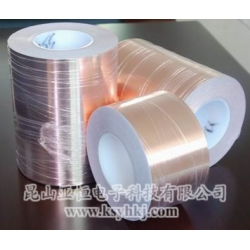 铜箔麦拉胶带