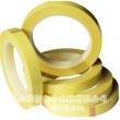 淡黄色麦拉胶带